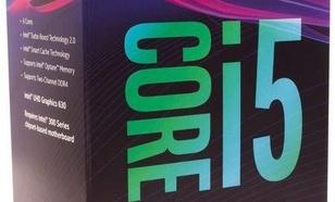 Intel Core i5-8600, 3.1GHz, 9MB, BOX (BX80684I58600)