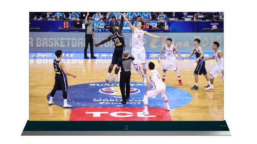 TCL 8K QLED TV