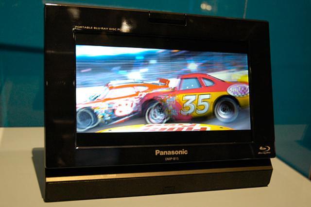 PORADA: Jak uruchomić pokaz zdjęć? - Panasonic DMP-B15