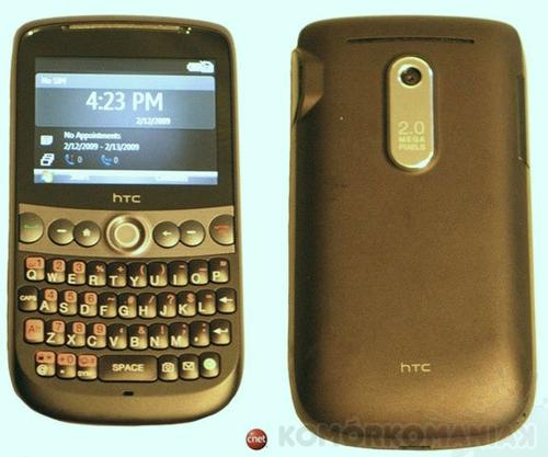 HTC Marple