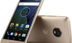 Motorola Moto G 5-Gen. Plus Złoty 3/32GB DualSIM (SM4470AJ1N7) !NOWOŚĆ!