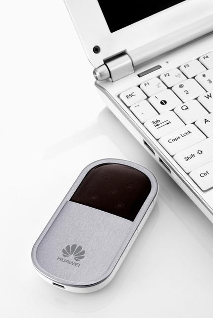 Mobilne hotspoty HUAWEI to nowy standard bezprzewodowego dostępu do sieci