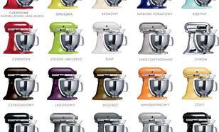 KitchenAid Artisan KSM150PSEMY