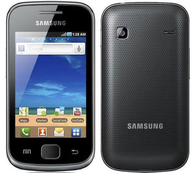 Samsung Galaxy Gio - dobry i tani telefon