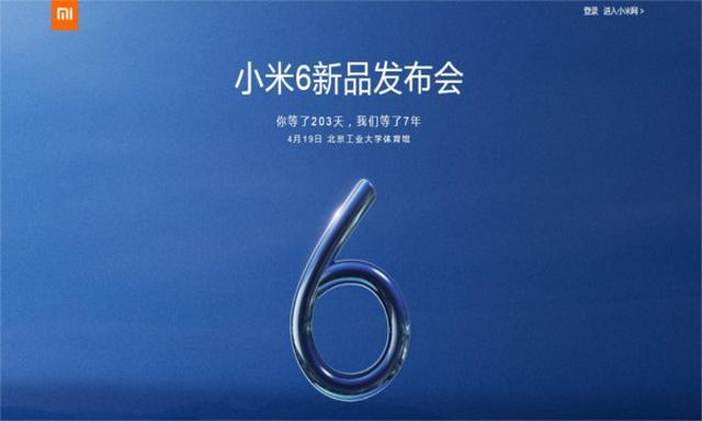 Znamy Prawdziwą Datę Premiery Xiaomi Mi 6!