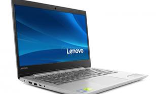 Lenovo Ideapad 320S-14IKB (80X400L1PB) Szary - 256GB M.2 + 1TB HDD  