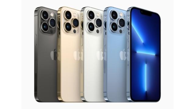 iPhone 13 Pro i 13 Pro Max otrzymają 120 Hz odświeżanie