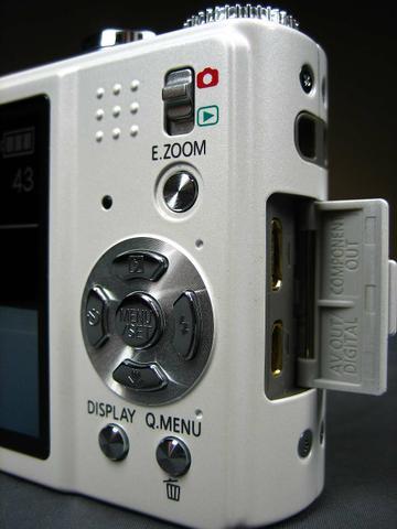 Panasonic Lumix ZX1