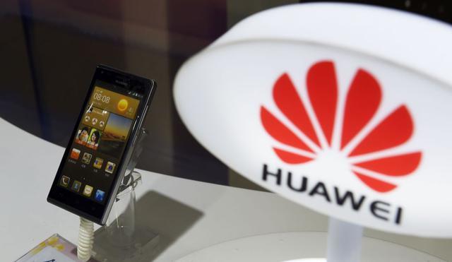 FBI, CIA i NSA vs Huawei i ZTE - Smartfony Jako Szpiedzy?