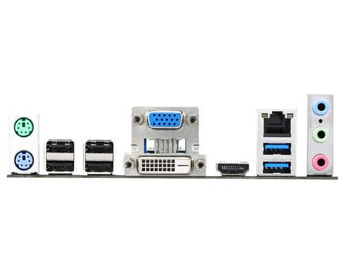 MSI A78M-E35 FM2+ AMD A78 RAID/USB3/GLAN uATX
