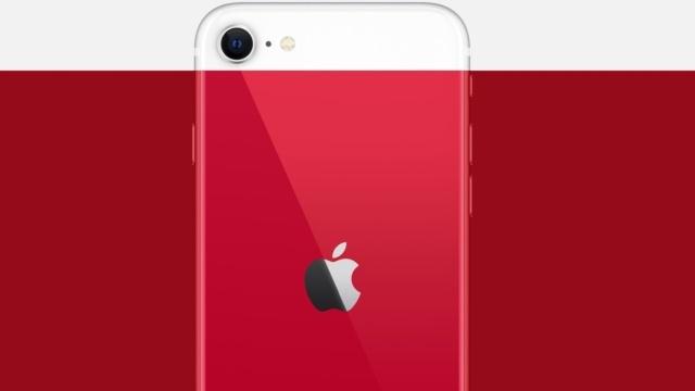 iPhone SE zachowa wygląd poprzednika (na zdjęciu)