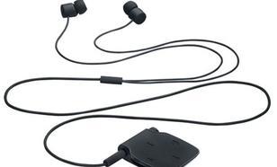 Nokia Bluetooth Stereo Headset BH-111, Black
