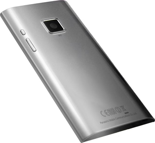Panasonic wprowadza smartfony na rynek europejski
