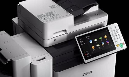 Canon imageRUNNER ADVANCE C255