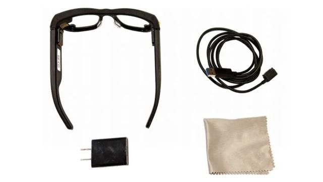 Bardzo wstępny projekt okularów od Facebooka