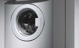 Electrolux Kompakt EWC1350