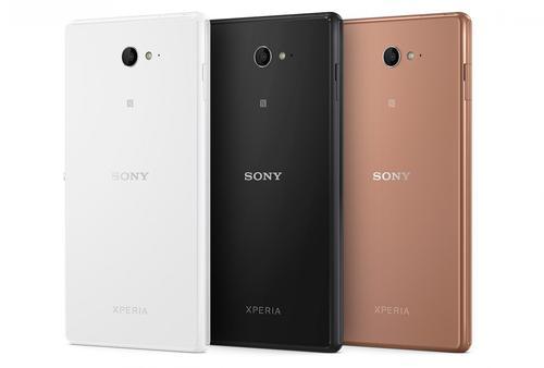 Sony Xperia M2 Aqua Black
