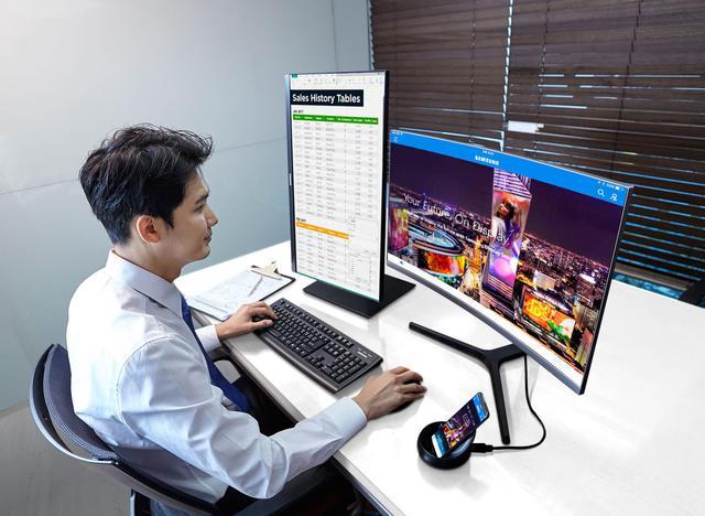 Monitory Samsung mogą działać również w trybie pivot
