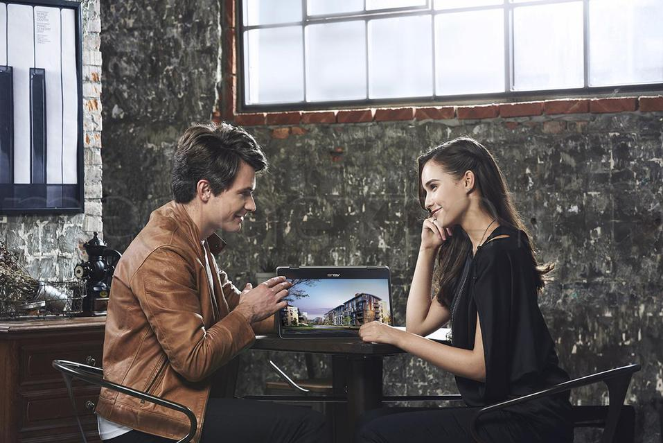 ASUS ZenBook UX461UA + GWARANCJA do 3LAT o WARTOŚCI 299pln za 1pln!