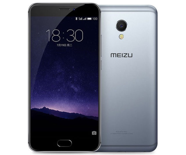 Meizu MX6 - render