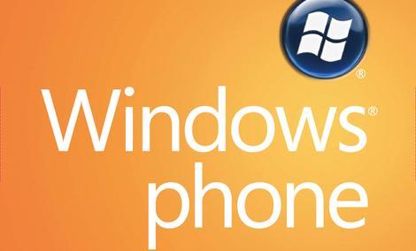 HTC HD2 z Windows Phone 7
