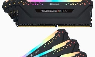 Corsair Vengeance RGB PRO, DDR4, 64 GB,2933MHz, CL16