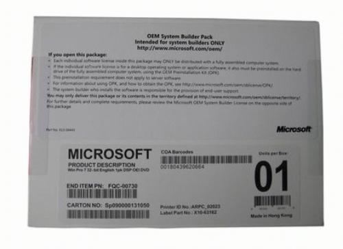 Windows Professional 7 32-bit German