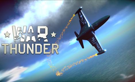Na PGA 2013 ujrzymy grę WAR THUNDER!