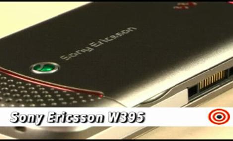 Sony Ericsson W395 [TEST]