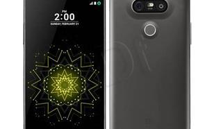 """LG G5 (H850) 32GB 5,3"""" tytanowy"""