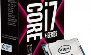 Intel Core i7-7740X BX80677I77740X 959157 ( 4300 MHz (min) ; 4500 MHz (max) ; LGA 2066 )