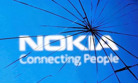 Czy to Koniec Klasycznych Telefonów z Logiem Nokia?