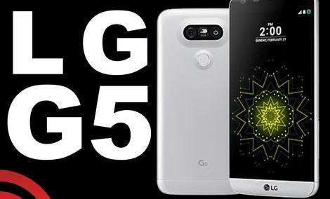 LG G5, Czyli Nietuzinkowy i Wydajny Smartfon - Czy Pokona Konkurentów?