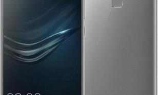 Huawei Ascend P9 Plus Szary