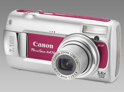 CANON PowerShot A470 (CZERWONY)