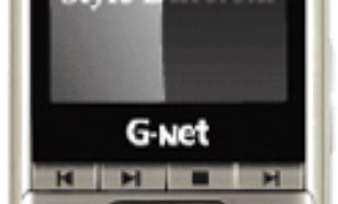 GNet G230
