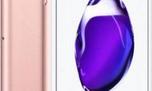Apple iPhone 7 32GB Różowe złoto (MN912PM/A)