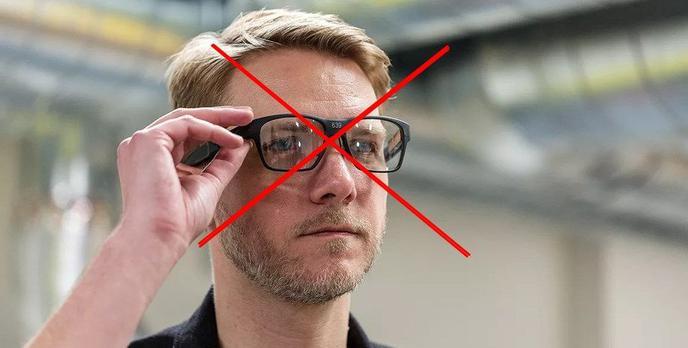 Intel porzuca projekt inteligentnych okularów