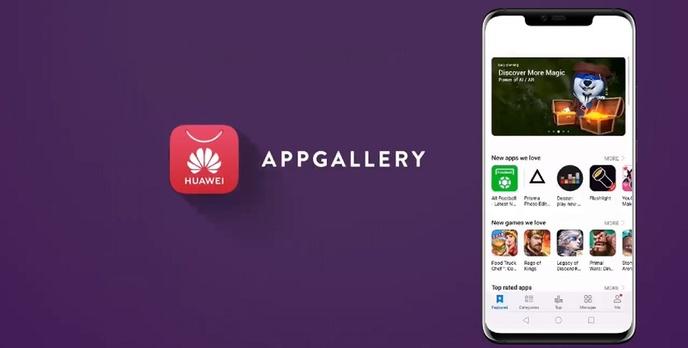 Aplikacje mBank i PKO dostępne w Huawei App Gallery