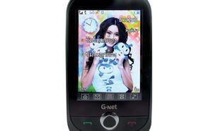 GNet G11mini