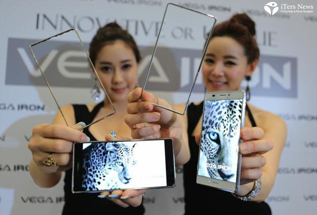 Smartfony od Pantech