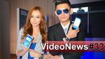 VideoNews #33 - Galaxy Note 4, Crash Test LG G3 i darmowa klawiatura z Android L