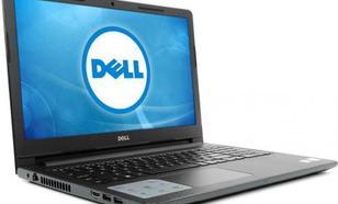 Dell Inspiron 3567 (3567-5150)