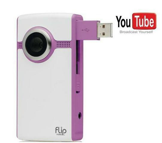 Flip Video Ultra II