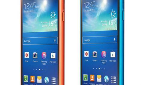 Samsung przedstawia GALAXY S4 Active: idealny towarzysz podróżników i osób aktywnych