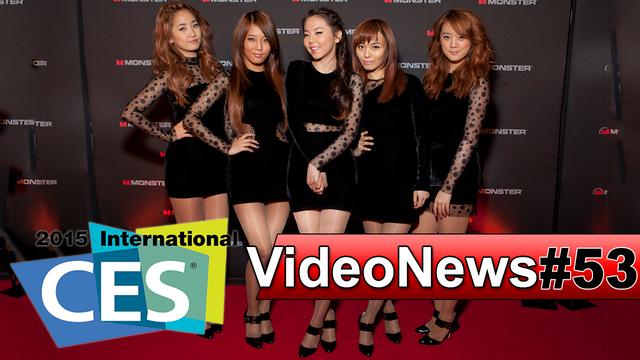 VideoNews #53 - LG G Flex 2 na CES 2015, GTA 5 Opóźnione i wymagania Wiedźmina 3