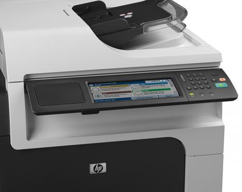 HP LASERJET M4555h MFP CE738A