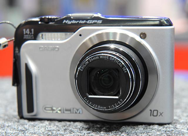 Casio Exilim EX-H20G aparat z systemem GPS