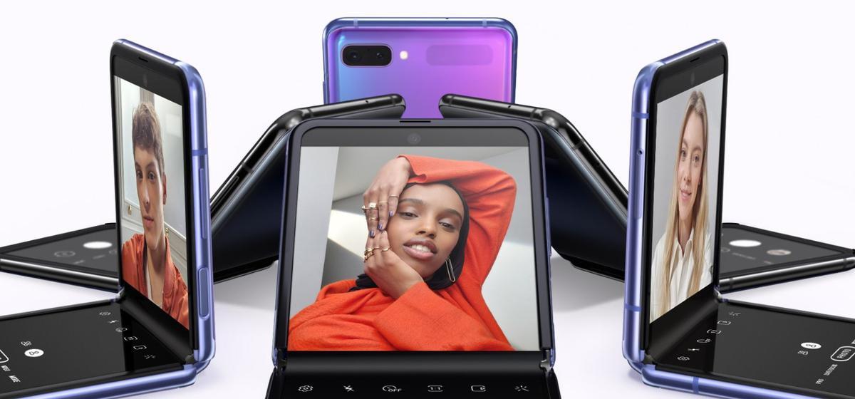 Galaxy Z Flip to elastyczna propozycja od Samsunga