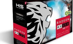 HIS Radeon RX 550 Green iCooler OC, 2GB GDDR5 (128 Bit), DVI, HDMI, DP, retail (HS-550R2SCNR)